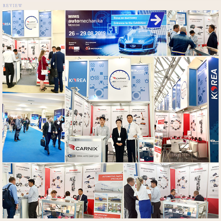 MIMS Automechanika Moscow - Review